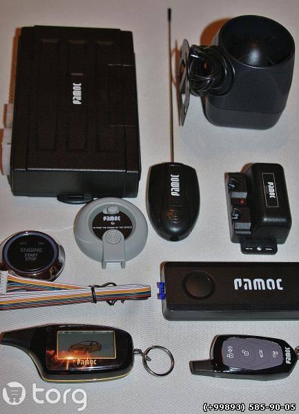Сигнализация Pamoc Инструкция - фото 9